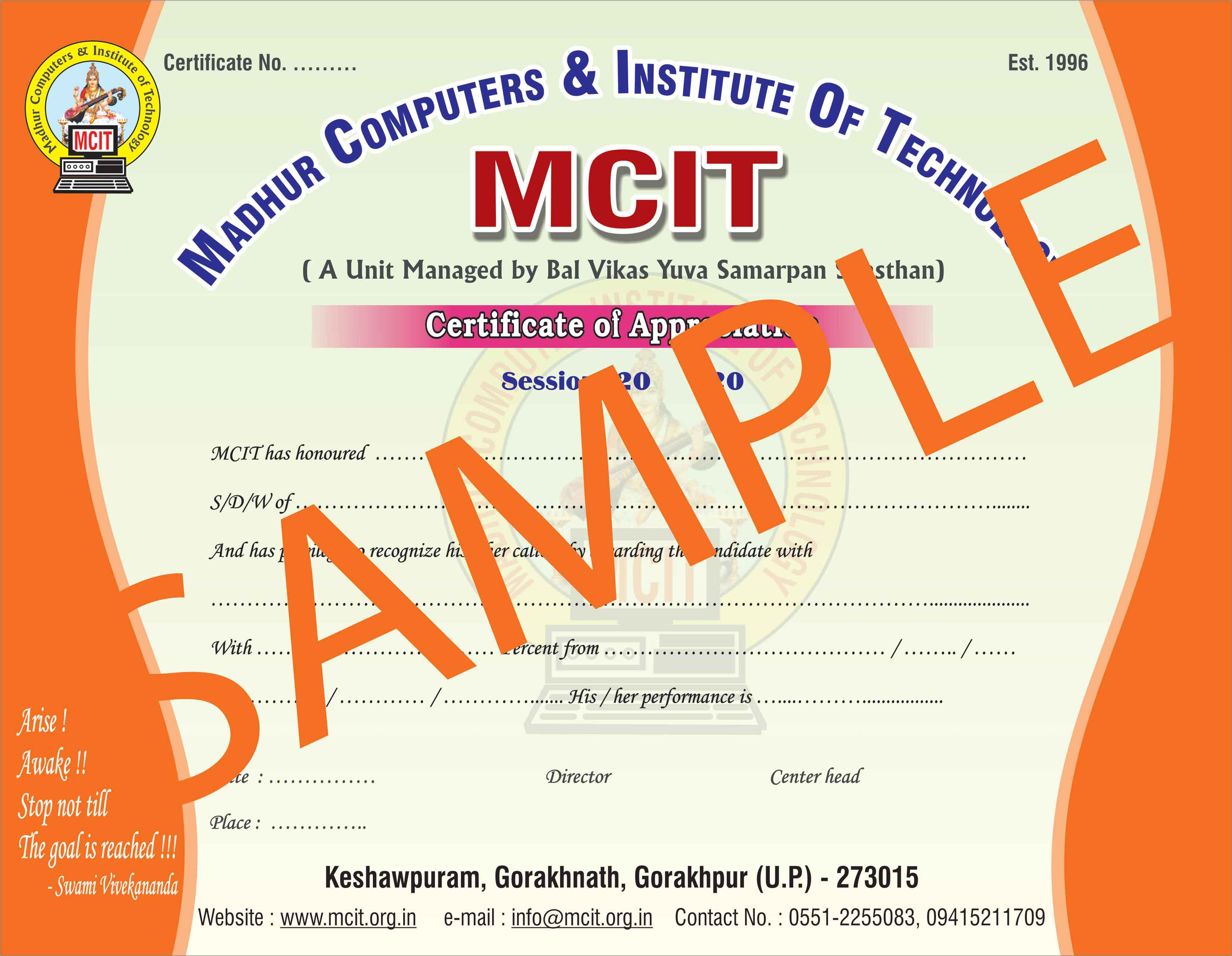 Certificate samples of computer course image collections certificate samples of computer course images certificate design certificate samples of computer course gallery certificate computer yelopaper Images
